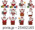 サンタ サンタクロース クリスマスのイラスト 25402165