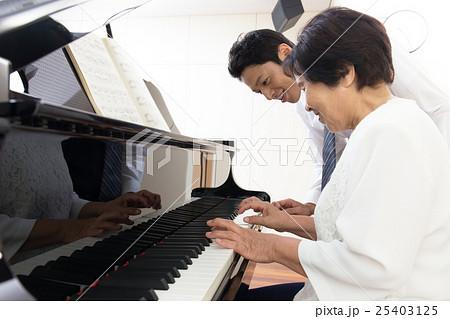 シニアピアノ教室イメージ 25403125
