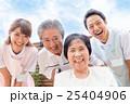 シニア夫婦、介護施設イメージ 25404906