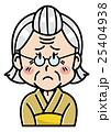 人物 女性 高齢者のイラスト 25404938
