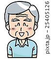 人物 おじいさん 男性のイラスト 25405126
