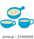 青い器のカップスープ クラムチャウダー 25406998