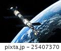 宇宙 地球 インターナショナルのイラスト 25407370
