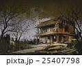 絵画 絵画制作 住宅のイラスト 25407798