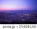 札幌市 都市 街並みの写真 25408146