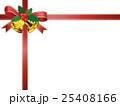 クリスマス リボン ギフトのイラスト 25408166