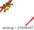 クリスマス用ギフト 25408167