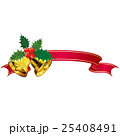 クリスマス用ギフト 25408491