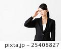 頭痛 偏頭痛 ビジネスウーマンの写真 25408827