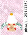 正月 年賀状素材 素材のイラスト 25413369