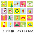 クリスマス クリスマスオーナメント セットのイラスト 25413482