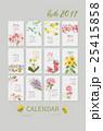 カレンダー 暦 ベクターのイラスト 25415858