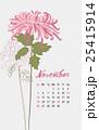 カレンダー 暦 ベクターのイラスト 25415914