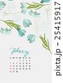 カレンダー 暦 ベクターのイラスト 25415917