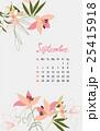 カレンダー 暦 ベクターのイラスト 25415918