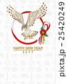 鷹と水引き飾り 2017年賀状テンプレート 25420249
