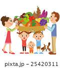 たくさんの食材を持つ家族 25420311