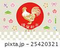 年賀状 酉年 鶏のイラスト 25420321