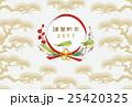 年賀状 目白 小鳥のイラスト 25420325