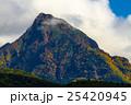五色に染まる八ヶ岳 25420945