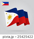 Philippines waving Flag. Vector illustration. 25425422