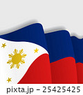 Philippines waving Flag. Vector illustration. 25425425