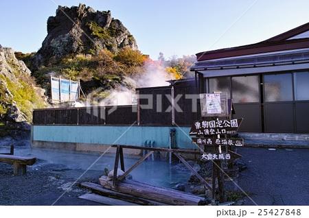 秋の須川温泉 25427848