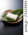 豆腐 25428894