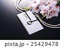香典袋 25429478