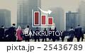 倒産 ビジネス 減少の写真 25436789