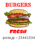 ハンバーガー バーガー ファーストフードのイラスト 25441334