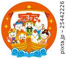 七福神 酉 宝船のイラスト 25442226