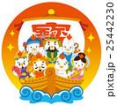七福神 酉 宝船のイラスト 25442230