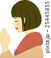 手を合わせる和服の女性イラスト 25445835