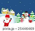 クリスマス イラスト 25446469