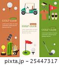 GOLF ゴルフ クラブのイラスト 25447317