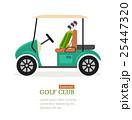 GOLF ゴルフ クラブのイラスト 25447320