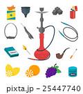 Hookah Flat Icon Set. Vector 25447740