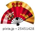扇子(真田幸村の兜と六文銭) 25451428