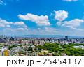 【大阪府】都市風景 25454137