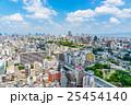 【大阪府】都市風景 25454140