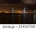 夜の横浜ベイブリッジ 25454706