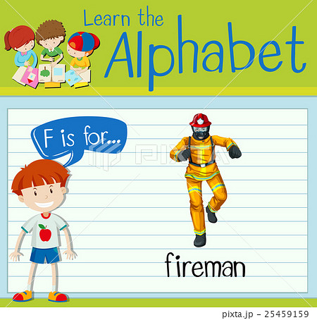 Flashcard letter F is for firemanのイラスト素材 [25459159] - PIXTA