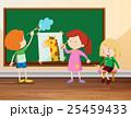 子供 子 キッズのイラスト 25459433