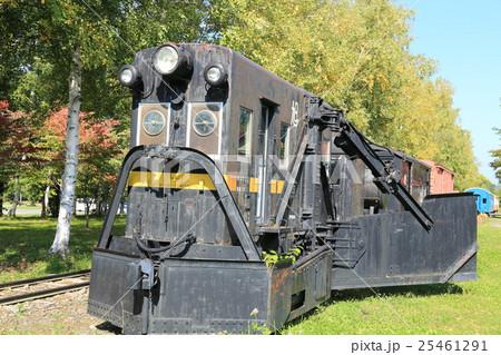 道の駅あいおいに隣接する「相生鉄道公園」のラッセル車 25461291
