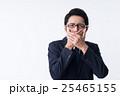 ビジネスマン 若い 驚くの写真 25465155