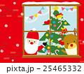 クリスマス サンタ サンタクロースのイラスト 25465332
