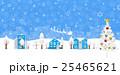 クリスマス 雪 サンタクロースのイラスト 25465621