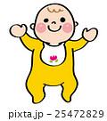 赤ちゃん笑顔 25472829