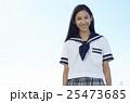 女子高生 ポートレート 25473685